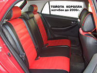 Toyota Corolla Hb/Wag с 00-07г.