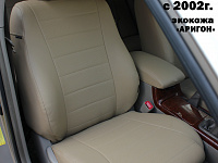 Toyota Camry XV30 Sd с 02-06г.