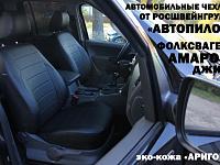 Volkswagen Amarok с 10г.