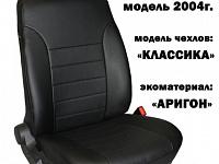 BMW 5 (E60) Sd (сплошн.) с 03-10г.