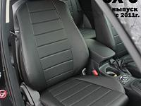 Mazda CX-5 (три отд. кресла) Touring, Active с 11-17г.