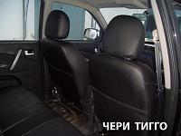 Chery Tiggo Т11 (50/50) с 05-12г. / Toyota Rav-4 с 00-05г.