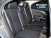 Ford Mondeo III Wag с 00-07г.