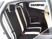 Hyundai Solaris I Sd (40/60) с 10г.